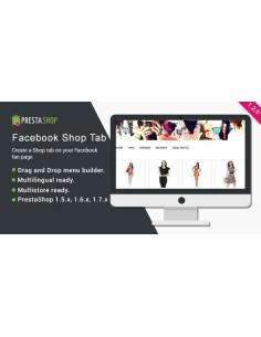 Facebook Shop Tab - PrestaShop Module
